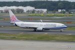 pringlesさんが、成田国際空港で撮影したチャイナエアライン 737-8SHの航空フォト(写真)
