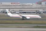 サリーちゃんのパパさんが、羽田空港で撮影したアミリ フライト 787-9の航空フォト(写真)