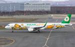 syu〜さんが、新千歳空港で撮影したエバー航空 A321-211の航空フォト(写真)