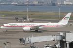 Itami Spotterさんが、羽田空港で撮影したアミリ フライト 787-9の航空フォト(写真)