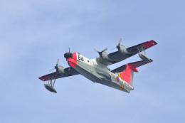 senyoさんが、三浦湾上空で撮影した海上自衛隊 US-1Aの航空フォト(写真)