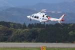 トールさんが、静岡空港で撮影した静岡エアコミュータ AW109SPの航空フォト(写真)