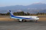 meijeanさんが、鹿児島空港で撮影した全日空 767-381の航空フォト(写真)