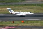pringlesさんが、羽田空港で撮影した国土交通省 航空局 525C Citation CJ4の航空フォト(写真)