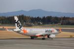 meijeanさんが、鹿児島空港で撮影したジェットスター・ジャパン A320-232の航空フォト(写真)