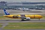 YASKYさんが、羽田空港で撮影した全日空 777-281/ERの航空フォト(写真)