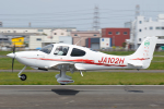 よっしぃさんが、八尾空港で撮影した個人所有 SR20 Sの航空フォト(写真)