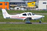 よっしぃさんが、八尾空港で撮影した個人所有 SR22 G2の航空フォト(写真)
