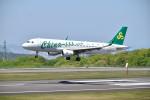 turenoアカクロさんが、高松空港で撮影した春秋航空 A320-214の航空フォト(写真)