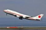 YASKYさんが、羽田空港で撮影した航空自衛隊 747-47Cの航空フォト(写真)
