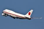SKY TEAM B-6053さんが、羽田空港で撮影した航空自衛隊 747-47Cの航空フォト(写真)
