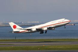 yousei-pixyさんが、羽田空港で撮影した航空自衛隊 747-47Cの航空フォト(写真)