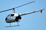 チャーリーマイクさんが、東京ヘリポートで撮影した個人所有 R22 Beta IIの航空フォト(写真)