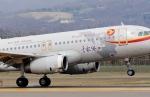 comdigimaniaさんが、函館空港で撮影した天津航空 A320-232の航空フォト(写真)