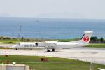 ゆっくんさんが、那覇空港で撮影した琉球エアーコミューター DHC-8-402Q Dash 8 Combiの航空フォト(写真)