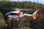 Nao0407さんが、松本空港で撮影した中日本航空 EC135P2+の航空フォト(写真)