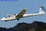 Chofu Spotter Ariaさんが、角田滑空場で撮影した東北大学学友会航空部 - Tohoku University Aviation Club ASK 21の航空フォト(写真)