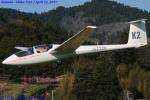 Chofu Spotter Ariaさんが、角田滑空場で撮影した日本個人所有 ASK 21の航空フォト(写真)