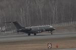Take51さんが、新千歳空港で撮影したグローバル・エア BD-700 Global Express/5000/6000の航空フォト(写真)