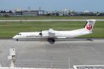 とおまわりさんが、宮古空港で撮影した琉球エアーコミューター DHC-8-402Q Dash 8 Combiの航空フォト(写真)