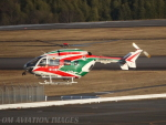 ◆oRT4jqzTBUさんが、高松空港で撮影した香川県防災航空隊 BK117C-2の航空フォト(写真)
