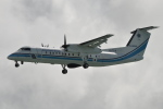ゆっくんさんが、那覇空港で撮影した海上保安庁 DHC-8-315 Dash 8の航空フォト(写真)