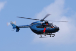 yabyanさんが、名古屋飛行場で撮影した愛知県警察 BK117C-2の航空フォト(写真)