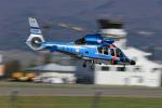 Nao0407さんが、松本空港で撮影した警視庁 EC155B1の航空フォト(写真)