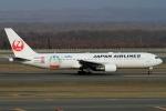ウッディーさんが、新千歳空港で撮影した日本航空 767-346/ERの航空フォト(写真)