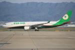 なぁちゃんさんが、関西国際空港で撮影したエバー航空 A330-203の航空フォト(写真)