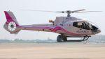 航空見聞録さんが、伊丹空港で撮影した祥和コーポレーション EC130B4の航空フォト(写真)