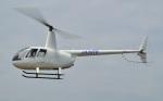 Soraya_Projectさんが、東京ヘリポートで撮影した個人所有 R44 IIの航空フォト(写真)