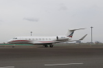 サリーちゃんのパパさんが、羽田空港で撮影したウィルミントン・トラスト・カンパニー G-V Gulfstream Vの航空フォト(写真)