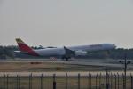 あにいさんが、成田国際空港で撮影したイベリア航空 A340-642Xの航空フォト(写真)
