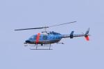 Timothyさんが、成田国際空港で撮影した千葉県警察 206L-4 LongRanger IVの航空フォト(写真)