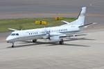 こすけさんが、中部国際空港で撮影した国土交通省 航空局 2000の航空フォト(写真)