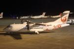 安芸あすかさんが、鹿児島空港で撮影した日本エアコミューター ATR-42-600の航空フォト(写真)
