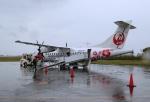 ケロさんが、屋久島空港で撮影した日本エアコミューター ATR-42-600の航空フォト(写真)