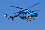 はるかのパパさんが、宇都宮飛行場で撮影した栃木県警察 BK117C-1の航空フォト(写真)