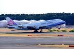 まいけるさんが、成田国際空港で撮影したチャイナエアライン 747-409の航空フォト(写真)
