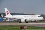 tabi0329さんが、福岡空港で撮影した中国東方航空 A320-214の航空フォト(写真)