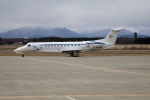 北の熊さんが、新千歳空港で撮影した東方公務航空 - China Eastern Airlines Executive Air の航空フォト(写真)