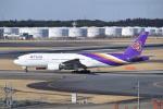 Timothyさんが、成田国際空港で撮影したタイ国際航空 777-2D7の航空フォト(写真)