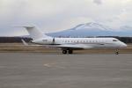 北の熊さんが、新千歳空港で撮影したBANK OF UTAH TRUSTEE の航空フォト(写真)