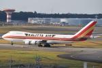 Timothyさんが、成田国際空港で撮影したカリッタ エア 747-222B(SF)の航空フォト(写真)