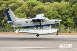 JA22HPさんが、広島空港で撮影したせとうちSEAPLANES Kodiak 100の航空フォト(写真)
