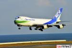 狭心症さんが、北九州空港で撮影した日本貨物航空 747-4KZF/SCDの航空フォト(写真)