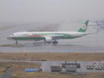 職業旅人さんが、関西国際空港で撮影したエバー航空 777-35E/ERの航空フォト(写真)