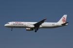 MOHICANさんが、福岡空港で撮影したキャセイドラゴン A321-231の航空フォト(写真)