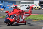 はっくさんが、東京ヘリポートで撮影した東京消防庁航空隊 AW139の航空フォト(写真)